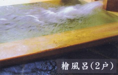 kazoku_hinoki
