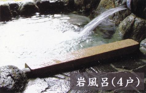 kazoku_iwa